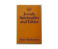 HEBREW Text & JEWISH Language used books