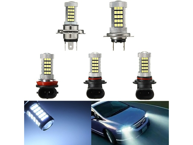 630LM 6000K White COB LED 9006 9005 H4 H7 H8/H11 Car Projector Fog Light Driving Light | FreeAds.info